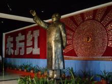 金石毛沢東像章陳列館2