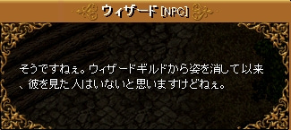 4月16日 真紅の魔法石①5
