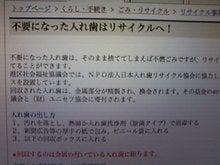 TS390802.JPG