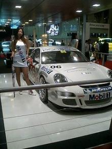 997カップカー