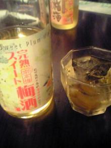 梅酒プラム2
