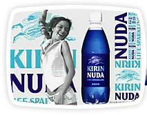nuda3