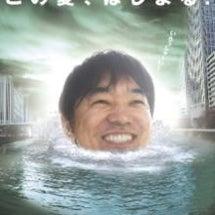 水都大阪2009ポス…