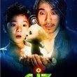 中国の映画紹介「長江…