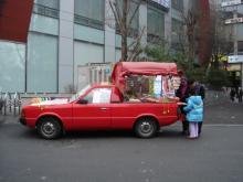 大学路の物売り車