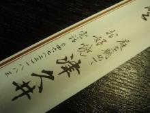 tsukui3