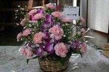 娘達から花かご