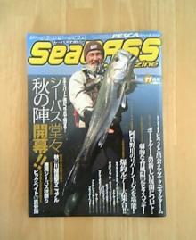 SeabassMagazine 11月号