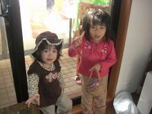 ★ ENA&YAYORI ★-大喜び