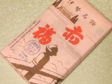 赤福餅@三重県