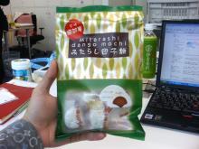 みたらし団子餅.jpg