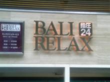 balilax