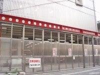 西成消防署