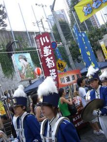 0825_パレード.JPG
