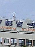 宇都宮駅.jpg