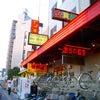 ドンキホーテ青戸店 そして6人目の画像