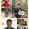 1年生の内祝い米の画像