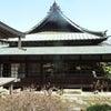 鎌倉 東慶寺にての画像