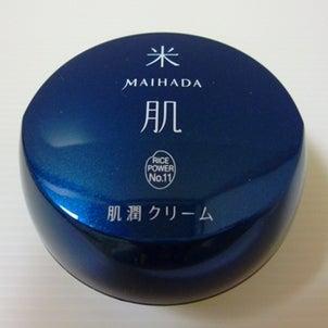 米肌(MAIHADA) 肌潤クリームの画像