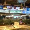 マレーシア:シーフードレストラン双天の画像