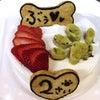☆ワンちゃん用ケーキ☆の画像