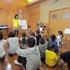三月の子供会「ダビデきっずSP」の画像