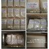 【コシヒカリ冷凍実験】2013/05/01開始の画像