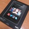Amazon Kindle fire HDを購入。eclipseで使えるように設定してみたの画像