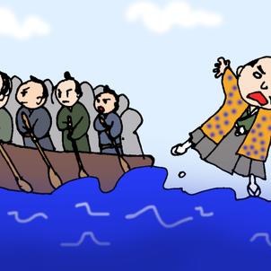 【伊豆大島のある村にだけ伝わる不思議な風習】日忌様(ひいみさま)の画像