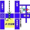 ♫ 渋谷店 商品情報 ♫の画像
