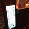 すんす in九州!成人式&Weddingフェアを開催しました♪の画像