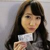 『岩下莉子』12月9日 新江ノ島水族館でオフ会をおこないます。の画像