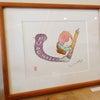 真吉の絵画展「其れ成り」 in 筆の駅 終わりましたの画像