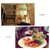 神戸ランチ♡の画像