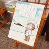 「花本商店 台所」お品書き立看板2の画像