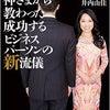 井内由佳さんの心に染みる言葉の画像