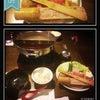 ハワイ☆アラモアナの鍋屋でランチ「一力」の画像