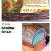 ハワイ島ヒロの定番土産☆レインボーブレッド「Low International Food」の画像