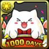 【・パズドラ・】1000日記念♪ 近況報告とフレンドさん募集~!の画像