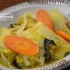 カレー鍋の画像