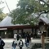 熱田神宮の画像