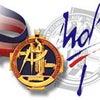 フランス人間国宝~Meilleur ouvrier de france(M.O.F)の画像