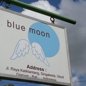 ウブドのオススメマッサージ Blue Moon Massageの画像