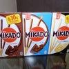 MIKADOという名でポキポキポッキーの画像