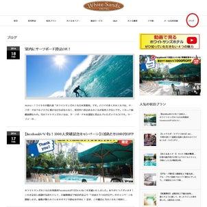 今後のブログ更新について!!の画像