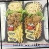 2/22(月)のお弁当(*^o^*)の画像