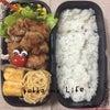 2/29(月)のお弁当(o^^o)の画像