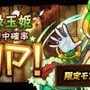 【・パズドラ・】木フェス中にゴッドフェスが来ない・・・の画像