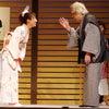 『岩下莉子』2017年1月19日~22日 劇団皇帝ケチャップ 第六回公演に出演決定!!!の画像