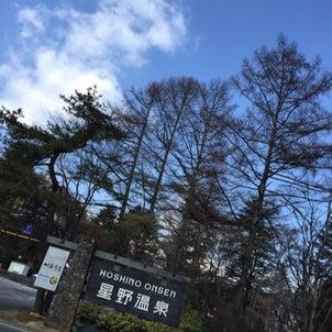 軽井沢へ♩の画像